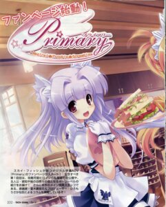 Rating: Safe Score: 8 Tags: primary_~magical★trouble★scramble~ rikuou_hinana skyfish tsurugi_hagane waitress User: admin2