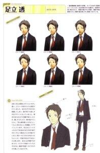 Rating: Safe Score: 3 Tags: adachi_tohru male megaten persona persona_4 soejima_shigenori User: admin2