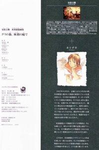 Rating: Safe Score: 2 Tags: abe_yoshitoshi haibane_renmei User: Radioactive