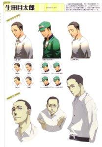 Rating: Safe Score: 1 Tags: character_design male megaten namatame_tarou persona persona_4 soejima_shigenori User: admin2