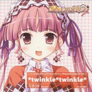 Rating: Safe Score: 7 Tags: disc_cover ko~cha minette shukufuku_no_campanella User: alimilena