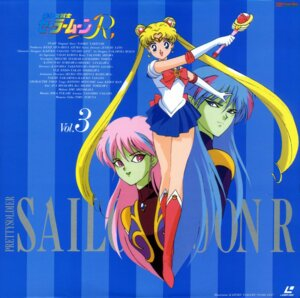 Rating: Safe Score: 4 Tags: ail_(ginga_seijuurou) an_(ginga_natsumi) disc_cover sailor_moon tadano_kazuko tsukino_usagi User: Radioactive