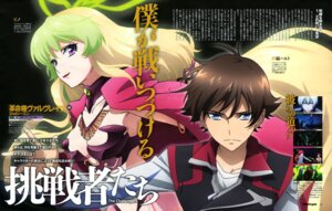 Rating: Questionable Score: 20 Tags: honda_keiichi kakumeiki_valvrave pino_(valvrave) tokishima_haruto User: drop