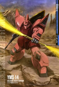 Rating: Safe Score: 7 Tags: gelgoog gundam maeda_seimei mecha mobile_suit_gundam User: Radioactive