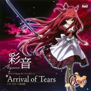 Rating: Safe Score: 17 Tags: 11eyes disc_cover kusakabe_misuzu pantyhose seifuku sword User: blooregardo