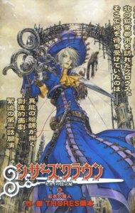 Rating: Safe Score: 2 Tags: male sword thores_shibamoto trinity_blood User: Radioactive