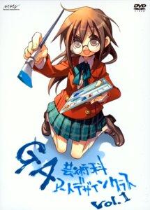 Rating: Safe Score: 5 Tags: disc_cover ga_geijutsuka_art_design_class kiyuduki_satoko megane seifuku yamaguchi_kisaragi User: hirotn