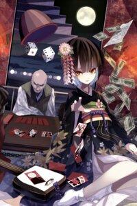 Rating: Safe Score: 12 Tags: kimono takagi_kyousuke User: Radioactive