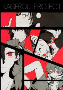 Rating: Safe Score: 13 Tags: amamiya_hibiya kagerou_project kano_shuuya kisaragi_shintarou konoha_(kagerou_project) seto_kousuke User: Alice008