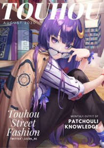 Rating: Safe Score: 13 Tags: megane patchouli_knowledge touhou yaye User: Dreista
