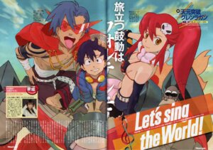 Rating: Safe Score: 4 Tags: crease kamina simon sushio tengen_toppa_gurren_lagann yoko User: Reptar