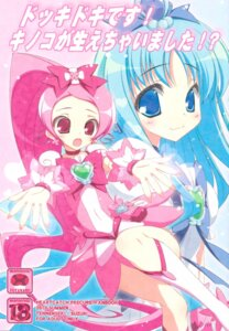 Rating: Safe Score: 8 Tags: hanasaki_tsubomi heartcatch_pretty_cure! jpeg_artifacts kurumi_erika paper_texture pretty_cure suzuri tennenseki User: Radioactive