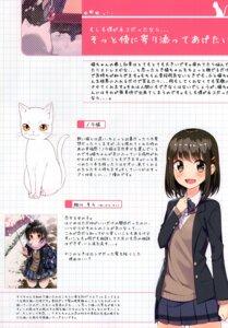 Rating: Safe Score: 4 Tags: breast_hold neko possible_duplicate sakuragi_ren seifuku sweater thighhighs umbrella User: kiyoe
