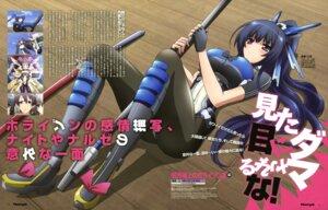 Rating: Safe Score: 44 Tags: armor honda_futayo kyoukai_senjou_no_horizon kyoukai_senjou_no_horizon_ii leotard pantyhose yoshida_yuuichi User: Radioactive