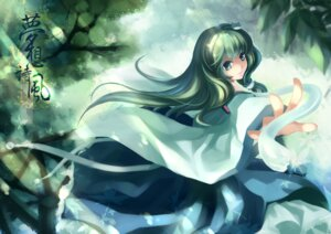 Rating: Safe Score: 29 Tags: kochiya_sanae skade touhou User: fireattack