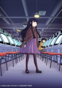 Rating: Safe Score: 13 Tags: dress high_score_girl oono_akira oshikiri_rensuke pantyhose tagme yaguchi_haruo User: saemonnokami