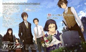 Rating: Safe Score: 11 Tags: guilty_crown kusama_kanon megane ouma_shuu samukawa_yahiro shinomiya_ayase tamadate_souta tsugumi_(guilty_crown) User: yd6137