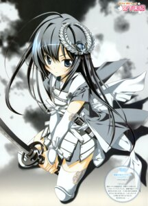 Rating: Safe Score: 57 Tags: armor miyashita_miki sword thighhighs User: crim