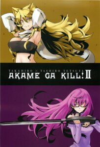 Rating: Safe Score: 21 Tags: akame_ga_kill! animal_ears cleavage dress leone megane nekomimi sheele sword tashiro_tetsuya weapon User: back07