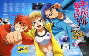 Rating: Safe Score: 19 Tags: gundam gundam_build_fighters gundam_build_fighters_try hoshino_fumina ikeda_kayo kamiki_sekai kousaka_yuuma megane User: drop