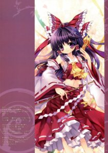 Rating: Safe Score: 15 Tags: capura.l eternal_phantasia hakurei_reimu touhou User: midzki