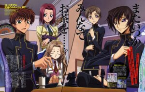 Rating: Safe Score: 10 Tags: arthur_(code_geass) code_geass kallen_stadtfeld kururugi_suzaku lelouch_lamperouge neko nunnally_lamperouge rollo_lamperouge sakamoto_shuuji seifuku User: Aurelia