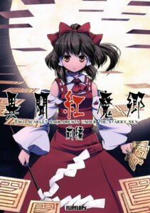 Rating: Safe Score: 4 Tags: flipflops hakurei_reimu takahata_yuki touhou User: Davison