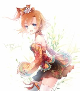 Rating: Safe Score: 54 Tags: kieta kousaka_honoka love_live! thighhighs User: fairyren