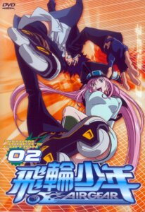 Rating: Safe Score: 2 Tags: air_gear disc_cover dress minami_ikki sato_masayuki seifuku simca User: Davison