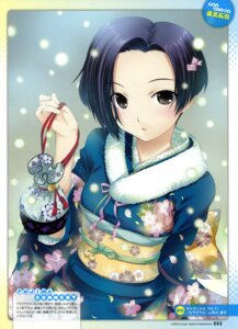 Rating: Safe Score: 25 Tags: fujima_takuya kimono kobayakawa_rinko love_plus User: crim