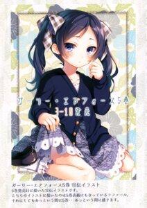 Rating: Safe Score: 11 Tags: dress girly_air_force sweater toosaka_asagi User: Radioactive