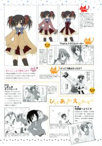 Rating: Safe Score: 5 Tags: ebiten inugami_kira sketch todayama_kyouko User: midzki