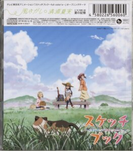Rating: Safe Score: 4 Tags: asou_natsumi cropme disc_cover kajiwara_sora landscape neko overfiltered sketchbook_full_color's torikai_hazuki User: wurmstag