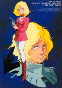 Rating: Safe Score: 4 Tags: char_aznable gun gundam mobile_suit_gundam sayla_mass User: SoS_DAN