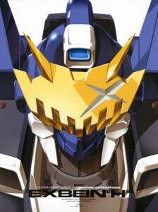 Rating: Safe Score: 11 Tags: fukano_youichi mecha super_robot_wars super_robot_wars_og User: Radioactive