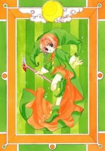 Rating: Safe Score: 1 Tags: card_captor_sakura clamp kinomoto_sakura User: Share