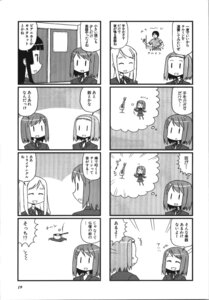 Rating: Safe Score: 1 Tags: 4koma daioki k-on! manga_time_kirara monochrome User: noirblack