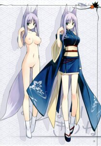 Rating: Questionable Score: 63 Tags: animal_ears asahiage kimono naked nipples poco tail User: midzki