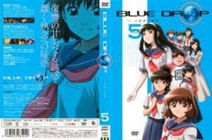 Rating: Safe Score: 2 Tags: blue_drop disc_cover funatsumaru_hiroko kawashima_akane kouzuki_michiko seifuku sekouji_hagino sugawara_yuuko wakatake_mari User: Radioactive