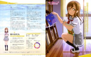 Rating: Questionable Score: 33 Tags: kunikida_hanamaru love_live!_sunshine!! seifuku tamura_satomi User: drop