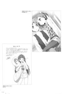 Rating: Safe Score: 13 Tags: hentai_ouji_to_warawanai_neko kantoku monochrome pajama pantyhose tsutsukakushi_tsukiko tsutsukakushi_tsukushi yokodera_youto User: Twinsenzw