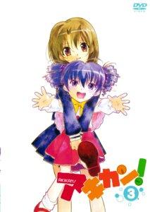Rating: Safe Score: 2 Tags: akikan! budoko disc_cover miyashita_misaki User: acas