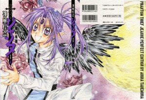 Rating: Safe Score: 3 Tags: access_time kamikaze_kaitou_jeanne male tanemura_arina User: Radioactive
