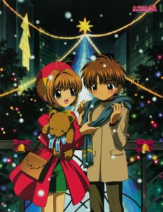 Rating: Safe Score: 10 Tags: card_captor_sakura kinomoto_sakura li_syaoran User: saffy
