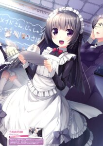 Rating: Safe Score: 49 Tags: maid megane pantsu usume_shirou User: Twinsenzw