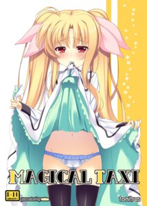 Rating: Questionable Score: 35 Tags: cameltoe fate_testarossa loli mahou_shoujo_lyrical_nanoha pantsu raiou skirt_lift thighhighs User: fairyren