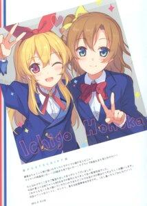 Rating: Safe Score: 25 Tags: 6u aikatsu! hoshimiya_ichigo kousaka_honoka love_live! seifuku User: b923242