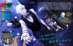 Rating: Questionable Score: 6 Tags: death_parade dequim kurokami_no_onna mishima_eiko User: drop