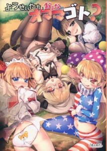 Rating: Questionable Score: 32 Tags: ass cameltoe chima_q clownpiece dress erect_nipples loli luna_child megane pantsu pantyhose skirt_lift star_sapphire sunny_milk touhou wings User: Radioactive