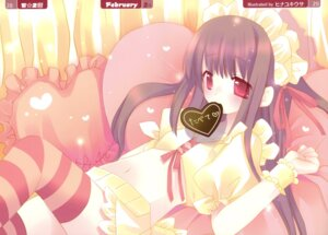 Rating: Questionable Score: 35 Tags: hinayuki_usa thighhighs User: petopeto